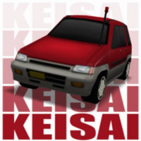Keisai